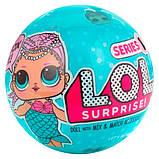 Кукла-сюрприз в шарике LOL Surprise (2-я серия), фото 5