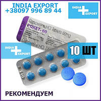 Пролонгатор POXET 60 мг | Дапоксетин | 10 таб | дженерик Prilig