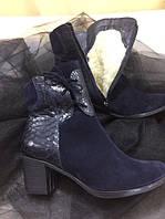 Кожаные зимние ботиночки