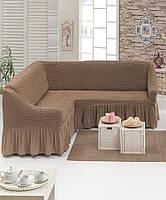 Чехол на угловой диван (капучино) Karven Турция