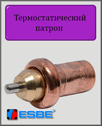 Термостатичний патрон ESBE VTC951 50°C