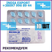 VIAGRA MALEGRA 50 мг | Sildenafil - таблетки для потенции и эрекции