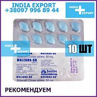 Виагра | MALEGRA 50 мг | Силденафил | 10 таб - таблетки для эрекции, дженерик via