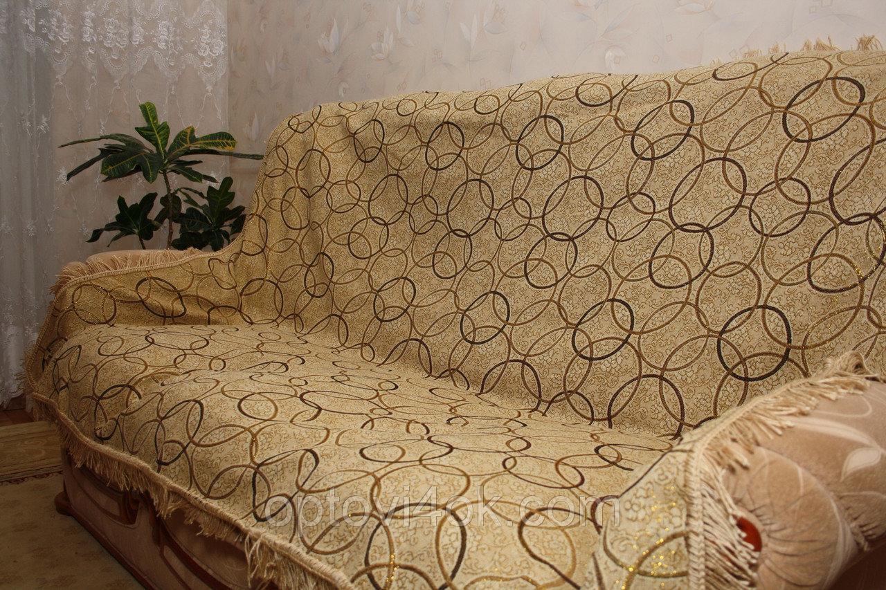 Покрывала полутороспальные на кровать Люрекс круги