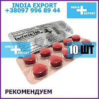 Виагра ЦЕНФОРС 150 мг | Силденафил - мужской возбудитель, дженерик