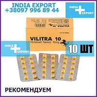 VILITRA 10 мг | Vardenafil - generic Levitra