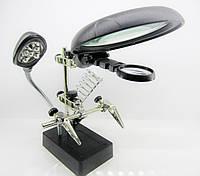 Третья рука MG 16129-C линза 90мм. стекло, подсветка, держатель