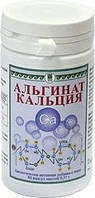 Альгинат Кальция Фитолайн Арго для желудка, аллергия, дисбактериоз, язва, запоры, энтеросорбент, похудение