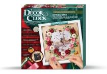 """Набор для творчества """"D'ecor clock"""" (Вышивка) (10)"""