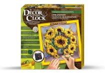 "Набор для творчества ""D'ecor clock"" (Вышивка) (10), фото 3"