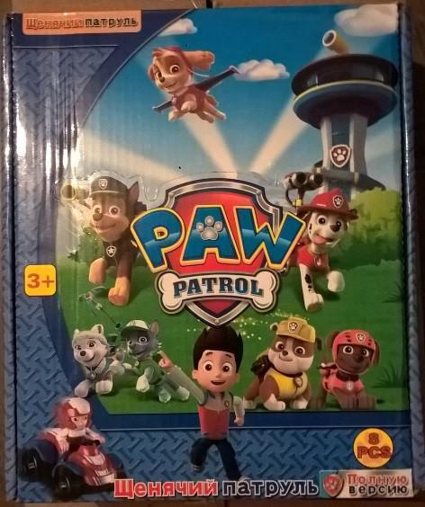 Щенячий патруль герои мультфильма. Paw Patrol