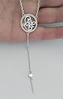Серебряное колье Love, фото 1