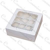 Упаковка для 9 кексов, капкейков, маффинов - Белая - 250х250х100 мм мм