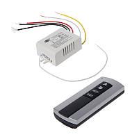 Двухканальный дистанционный выключатель тип И