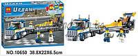 Конструктор BELA CITY 10650 245 деталей в коробке 38,8*22*6,5 см.
