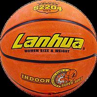 Баскетбольный мяч LANHUA Размер 5 и 6