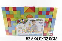 Конструктор фом  8815 (1427018) 3D, 90 шт в наборе,в чемодане 52,5*4*32 см.