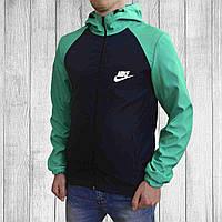Спортивная мужская ветровка Nike, мужская ветровка найк весна