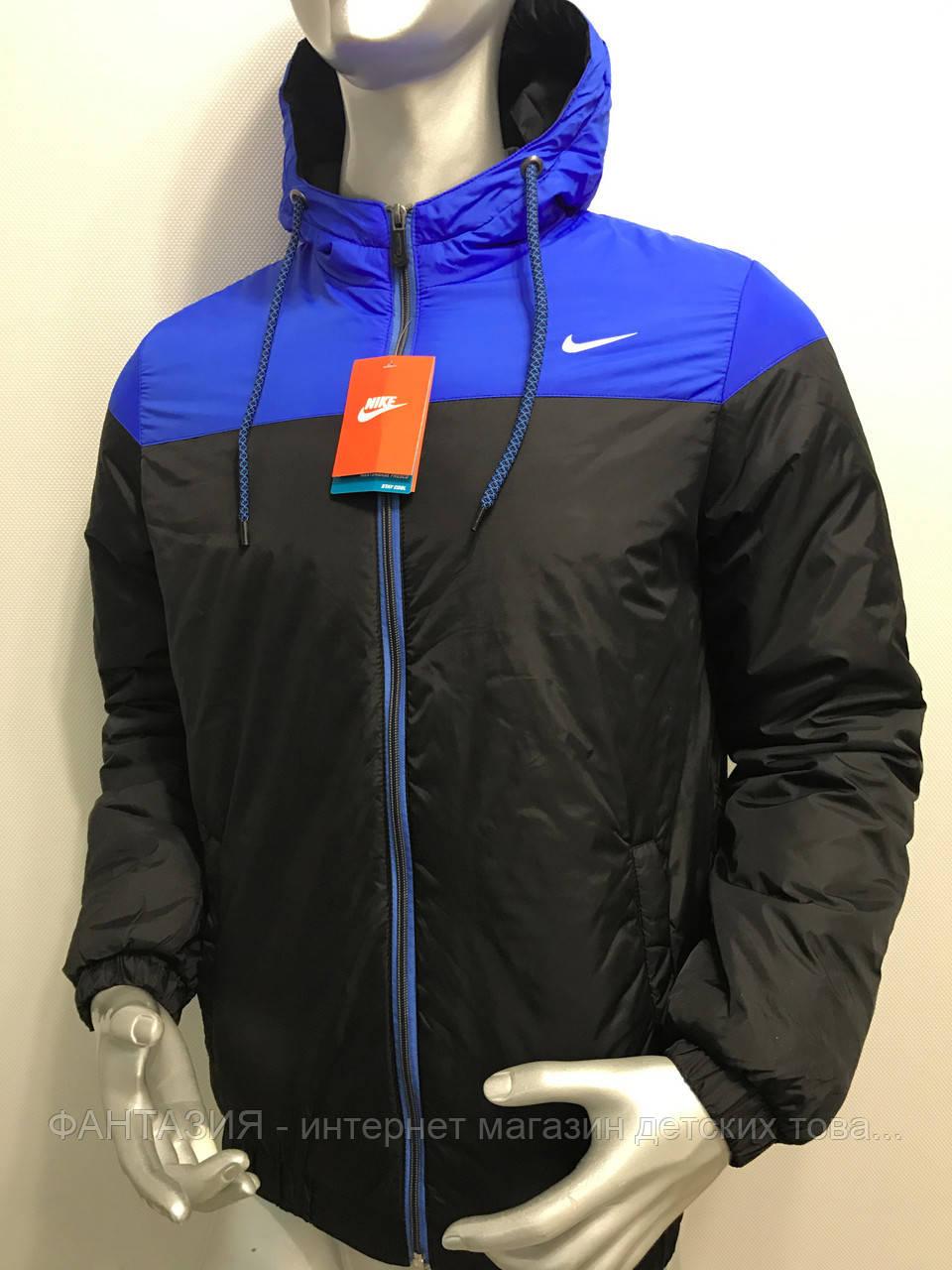 6732af9b Мужская куртка Nike копия - ФАНТАЗИЯ - интернет магазин детских товаров в  Днепре