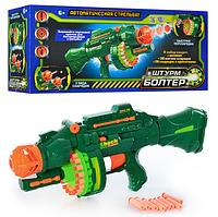 Пулемет с мягкими пулями LIMO TOY 7002