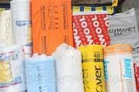 Шпаклевки, штукатурка, гипсокартон, сухие смеси, пенопласт, утеплитель, цемент, OSB, клей