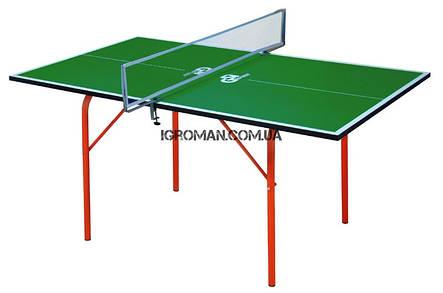 Теннисный стол детский Junior, настольный теннис для дома и семьи. АКЦИЯ!, фото 2