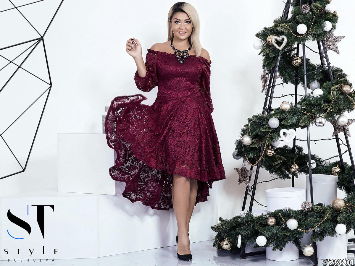 Купить вечернее платье 48 размера
