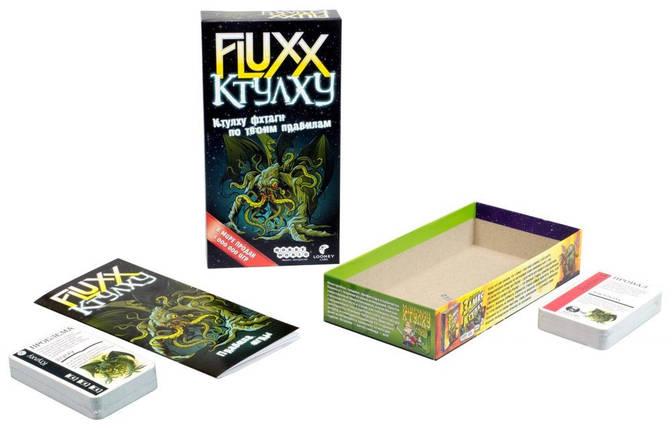 Настольная игра Fluxx Ктулху (Флакс. Ктулху), фото 2