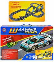 Детский автотрек Шальные гонки 13818 трасса 615 см
