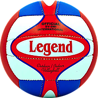 Волейбольный мяч Legend (5178)