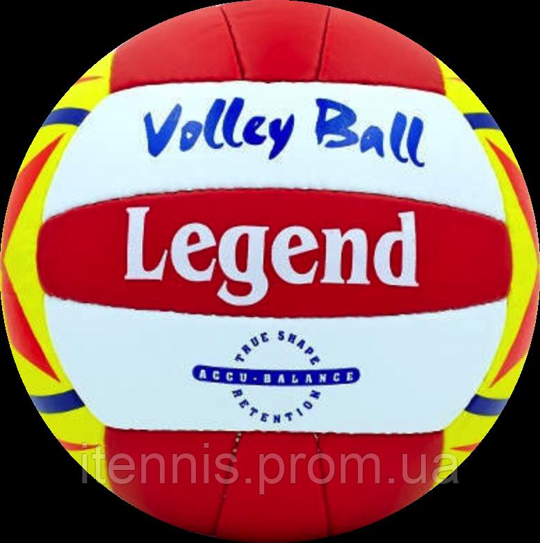 Волейбольный мяч Legend (5188)