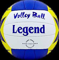 Волейбольный мяч Legend (5190)