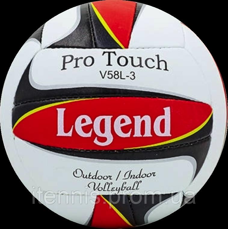 Волейбольный мяч Legend (5176)