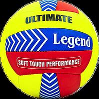 Волейбольный мяч Legend (5186)