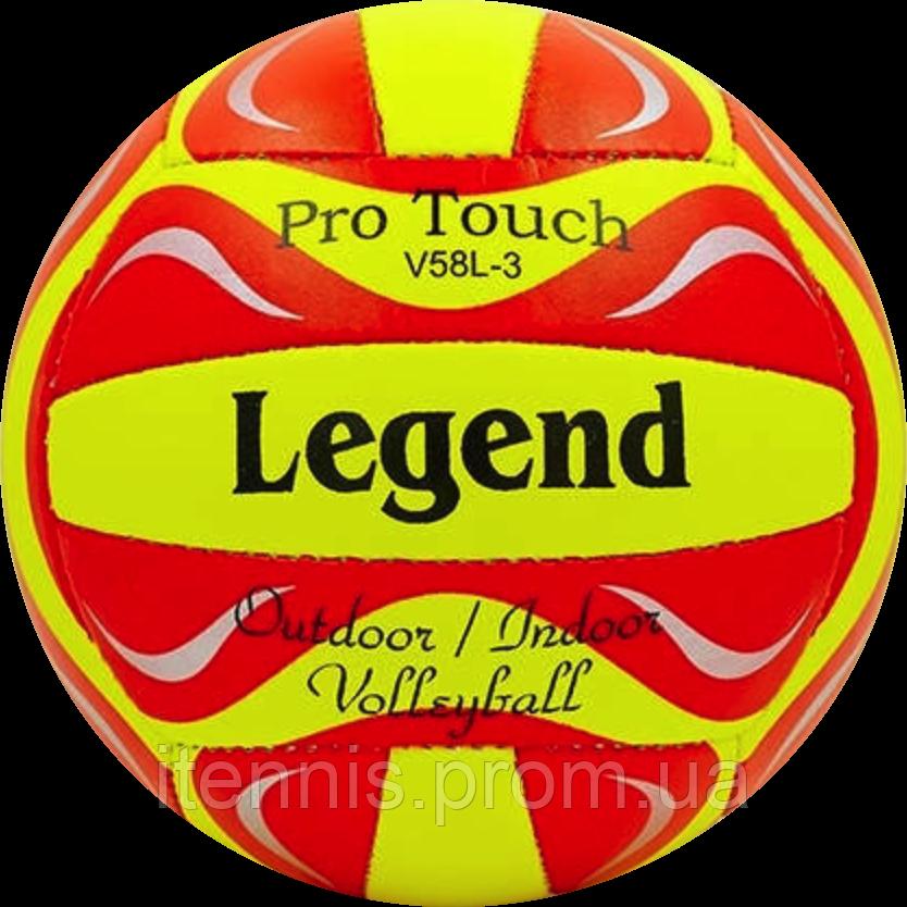 Волейбольный мяч Legend (5175)