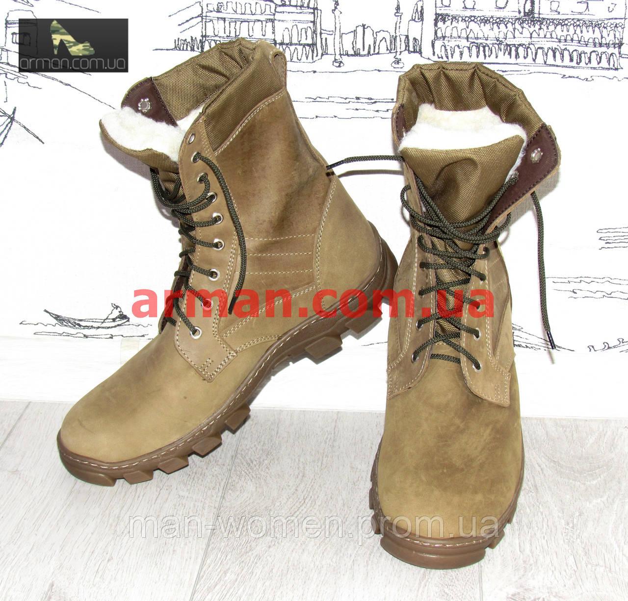 Зимние ботинки, берцы на меху, военная обувь! Размеры 40-45 ... b8131075c38