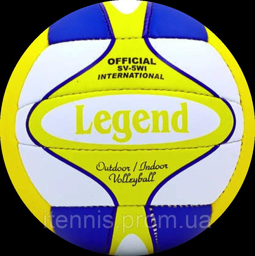 Волейбольный мяч Legend (5177)