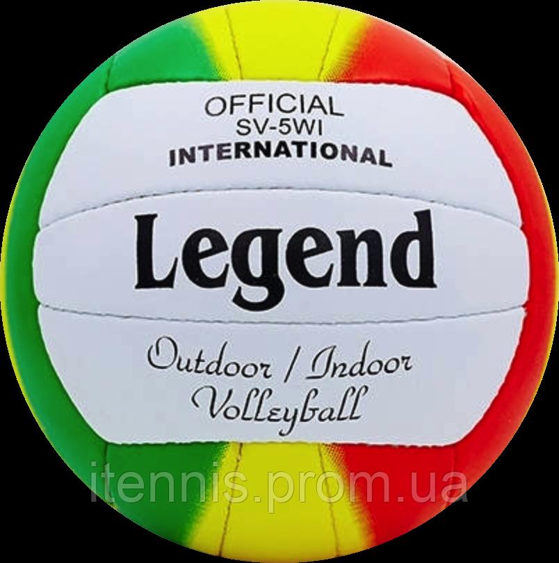 Волейбольный мяч Legend (5194)