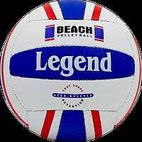 Волейбольный мяч Legend (5192)