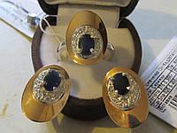 Серьги с линдо САПФИРОМ в серебре с золотом