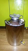 Испаритель, перегонный куб, бидон с нержавейки, бродильная емкость 80 литров