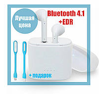 HBQ I7S AirPods беспроводные наушники гарнитура Bluetooth с кейсом Power Bank