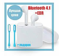 AirPods HBQ I7 S беспроводные наушники гарнитура Wireless Bluetooth