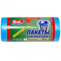 Пакет для мусора 35л/50 шт Top Pack 50*60 см