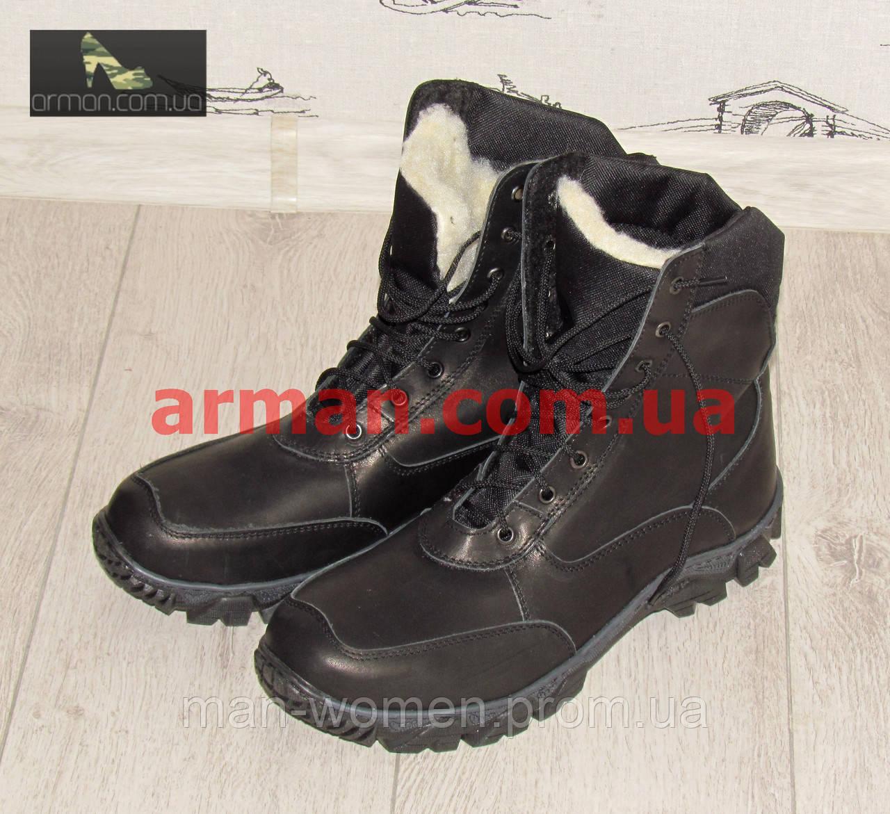 Зимние армейские ботинки, берцы на меху! Размеры 40-45.