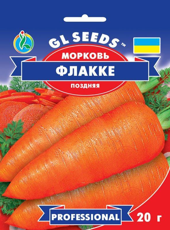 Морковь Флакке