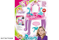 Детский туалетный столик 661-39 на батарейках, музыкальный, свет, фен, зеркало, аксессуары в коробке43*30*62 см.