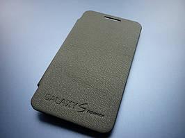 Чехол-книга Flip Cover для Samsung S Advance I9070