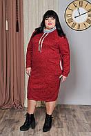 Платье «Спорт», со шнурком, фото 1