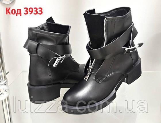Женские зимние ботинки из натуральной кожи 36-40рр 36, фото 2